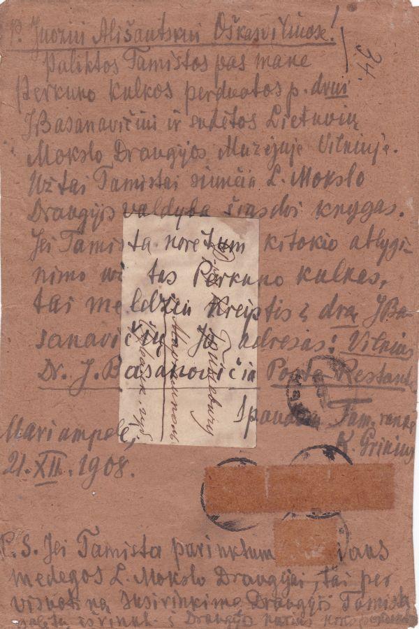 Atvirlaiškis, dr. K. Griniaus rašytas p. Juozui Ališauskui, gyvenusiam Oškasviliuose. Marijampolė, 1908 m. gruodžio 21 d.