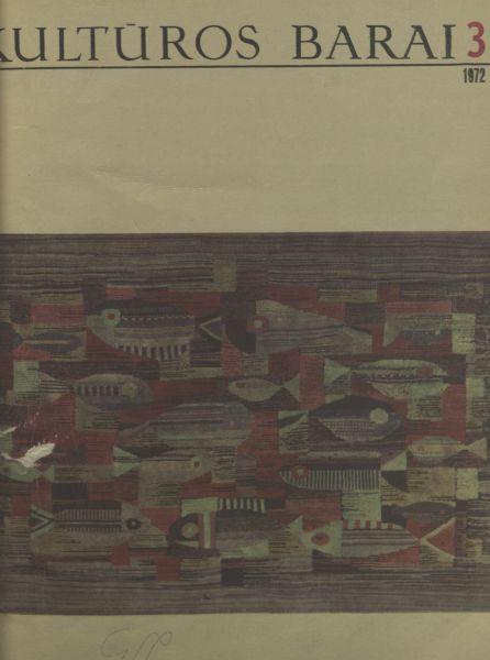 Regimantas Adomaitis: Aktoriaus kūnas – draugas ir priešas: [pokalbis su aktoriumi R. Adomaičiu] / kalbėjosi Irina Šleivienė // Kultūros barai. 1972, nr. 3, p. 20–23.