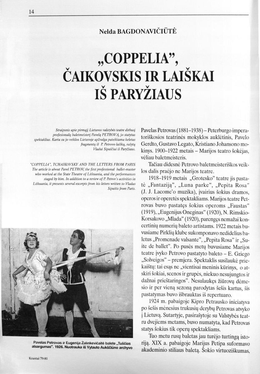 """Bagdonavičiūtė N. """"Coppelia"""", Čaikovskis ir laiškai iš Paryžiaus // Krantai. 1995, spalis-gruodis, p.14-19."""