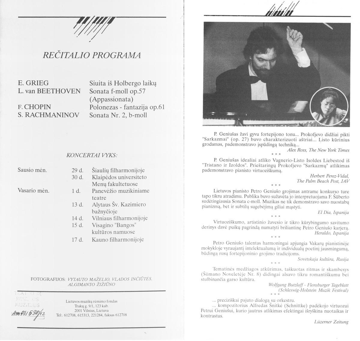 Palm Beach tarptautinio pianistų konkurso  (1992 m.) laureato  rečitalio programa. 2001 m.