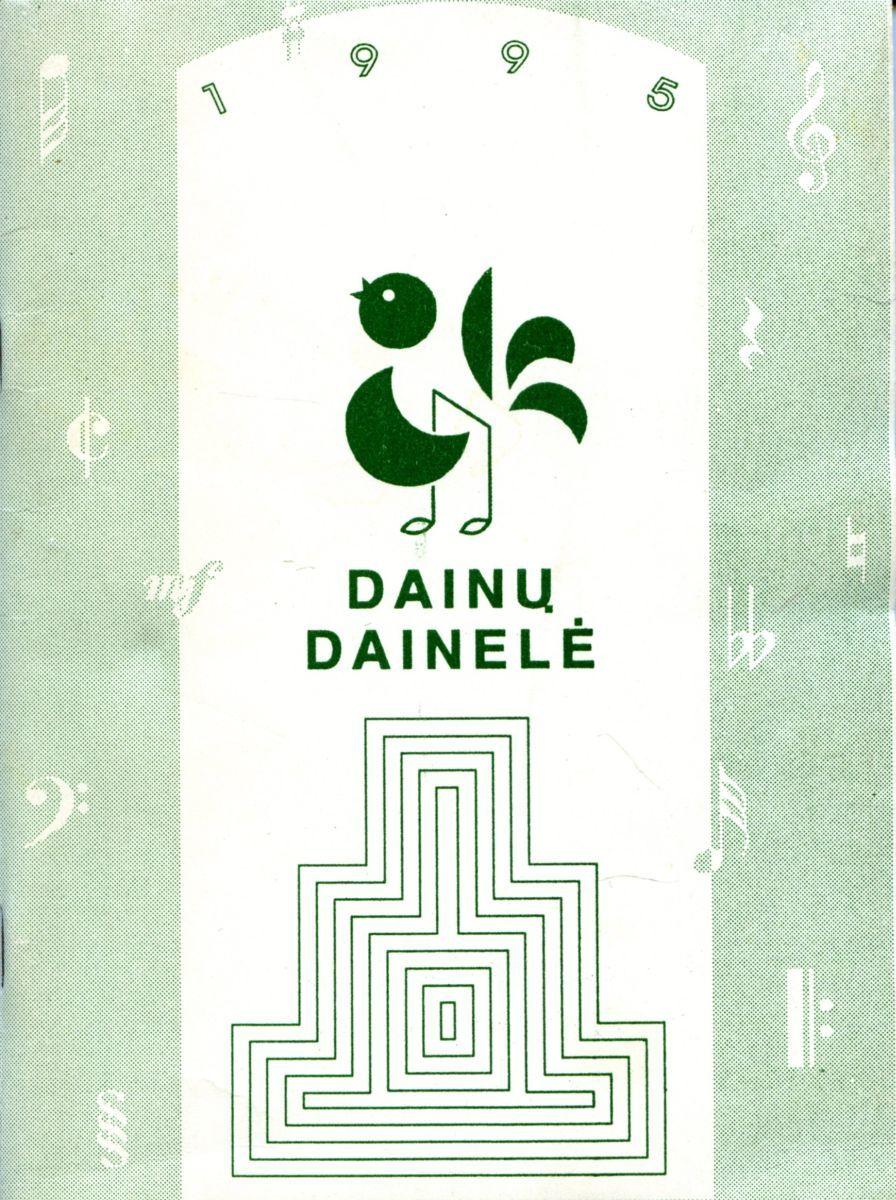 Dainų dainelė: 1995