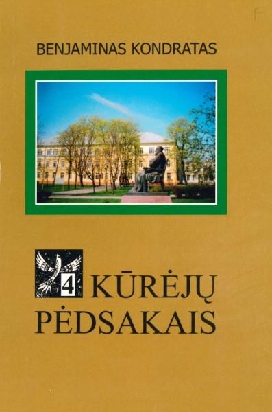 Kondratas B. Kazys Grinius: [biografija] // Kondratas B. Kūrėjų pėdsakais. Kn. 4. 2004, p. 118–125.
