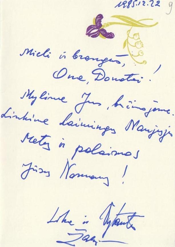 Vytauto ir Likos Žalakevičių laiškas-sveikinimas Donatui ir Onai Banioniams. 1985 m. gruodžio 22 d.