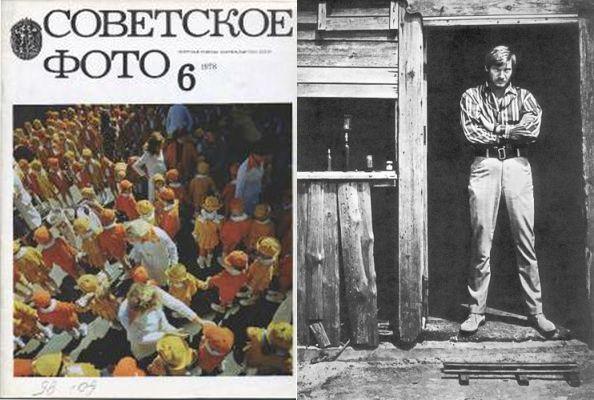 Гнисюк Н. Актер Ю. Будрайтис: [nuotrauka] // Советское Фото. 1978, nr. 6, p. 15.