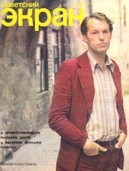 Регимантас Адомайтис: [aktoriaus R. Adomaičio nuotrauka žurnalo viršelyje] // Советский экран. 1976, no. 22.