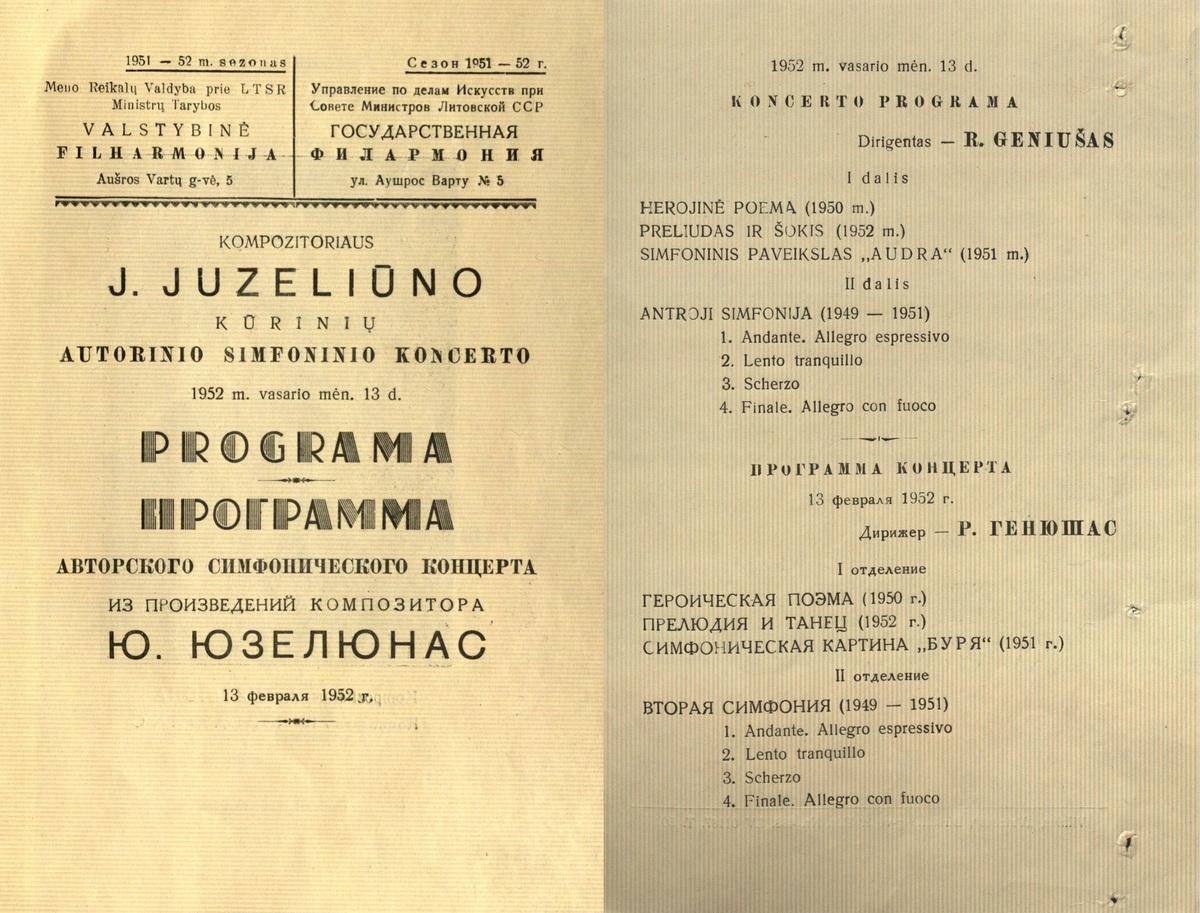 Juliaus Juzeliūno kūrinių autorinio simfoninio koncerto programa, 1952 m.