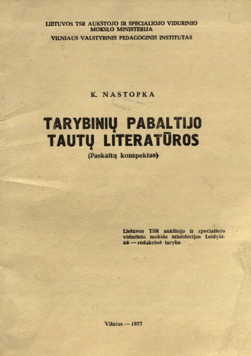 Tarybinių Pabaltijo tautų literatūros : (paskaitų konspektas). Vilnius, 1977.