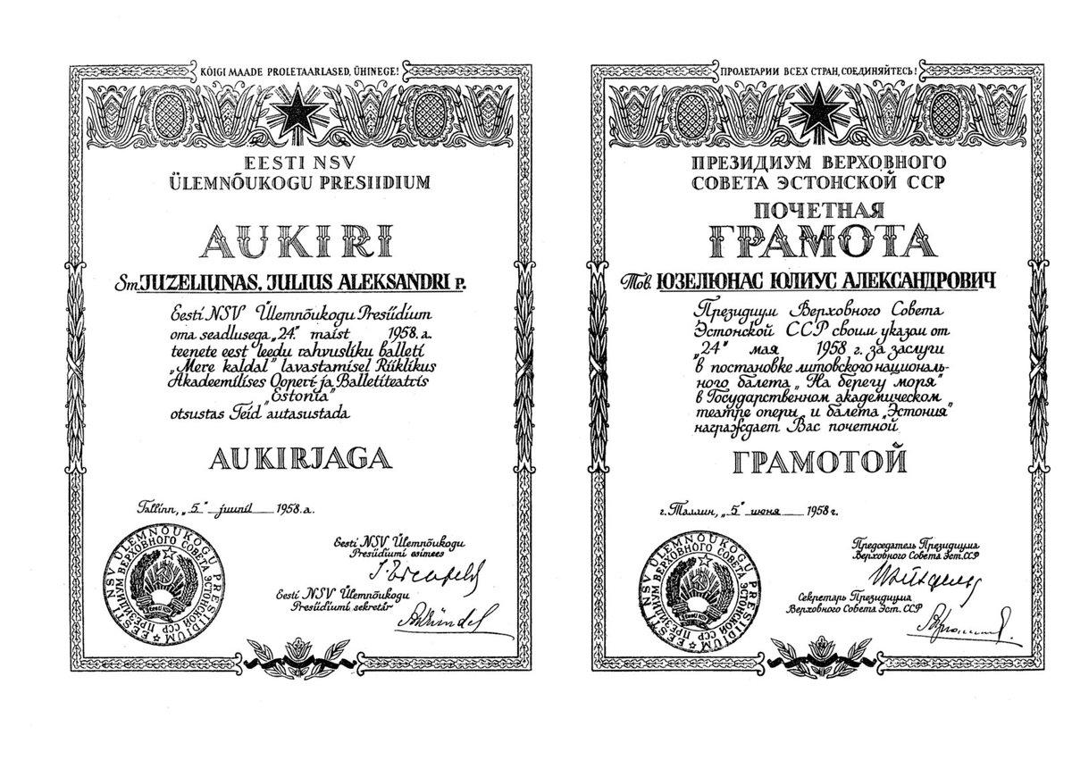 """Estijos SSR Aukščiausiosios Tarybos Prezidiumo Garbės raštas Juliui Juzeliūnui už baletą """"Ant marių kranto"""", pastatytą teatre """"Estonia"""". Talinas, 1958 m."""