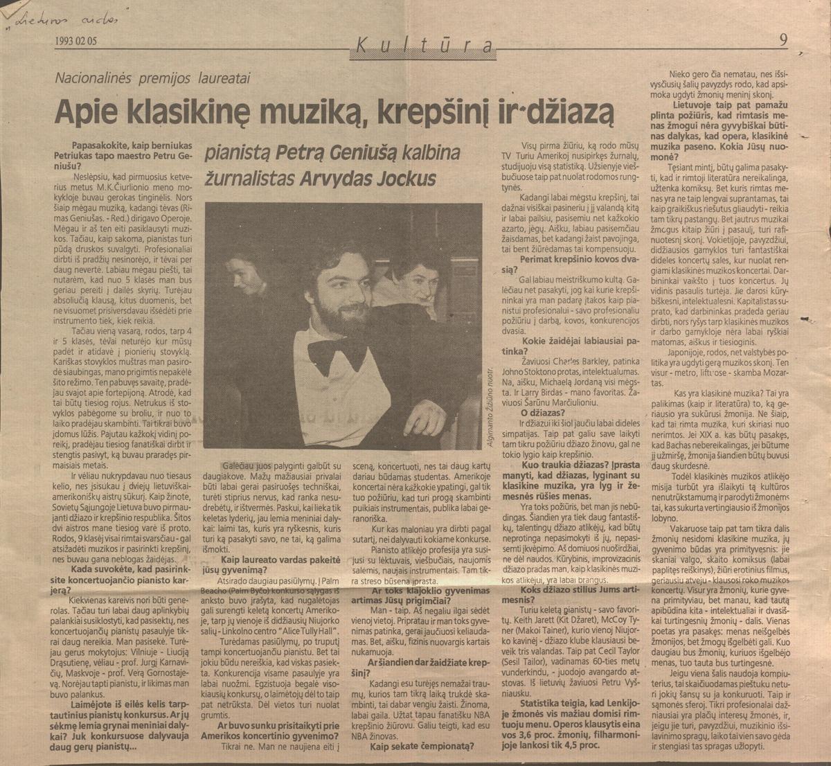 A. Jockus. Apie klasikinė muziką, krepšinį ir džiazą // Lietuvos aidai. - 1993.02.05, p.9