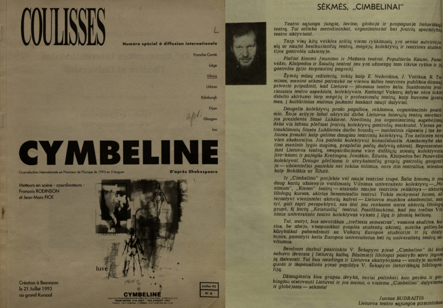 Cymbeline: IVe Recontres internationales théâtre et université.