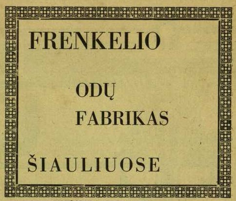Frenkelio Odų fabrikas