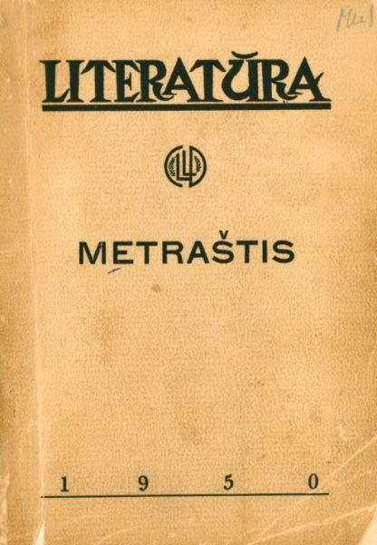 Grinius K. Apie gyvačių dievaitį Atžingį // Literatūra. Kn. 1. 1950, p. 149–157.