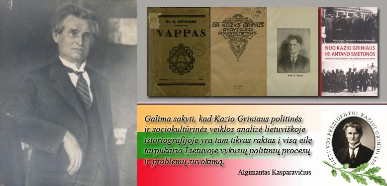 Apie Kazį Grinių knygose, enciklopedijose, tęstiniuose leidiniuose ir periodinėje spaudoje.