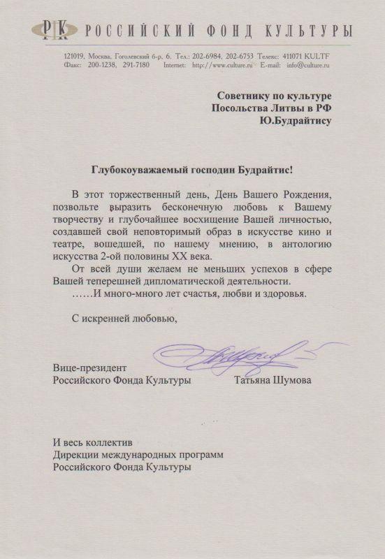 Rusijos kultūros fondo viceprezidentės Tatjanos Šumovos sveikinimas LR kultūros atašė Rusijoje Juozui Budraičiui gimimo dienos proga ir padėka už jo indėlį į kino meną.