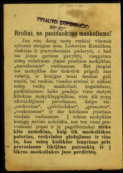 Grinius K. Broliai, ne pasiduokime maskoliams! Tilžė: [s.n.], 1902. 7 p.
