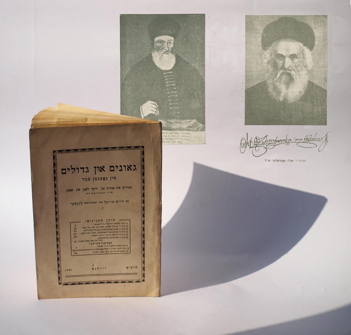 """Chaiklo Lunskio knyga """"Geonim un gdoylim fun noentn eyver"""" (jid. """"Netolimos praeities išminčiai ir religiniai autoritetai"""", Vilnius, I. Noteso ir S. Švailicho spaustuvė, 1931)."""