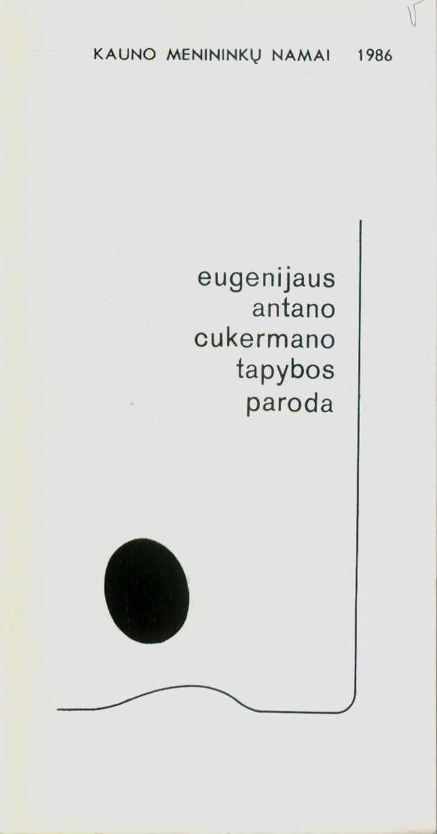 1986 cukermano tapybos paroda.jpg