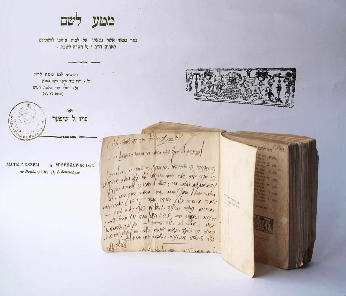 """Faivlo Šiperio knyga """"Mate la-shem"""" (hebr. """"Dievo sostas""""). <br /> Varšuva, Judo Lebensono spaustuvė, 1843. <br /> Su įklijuotu autoriaus laišku Matui Strašunui."""