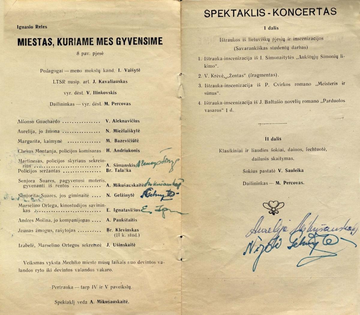 LTSR valstybinės konservatorijos Teatrinio fakulteto Mokomojo teatro V laidos diplominių spektaklių programa. Vilnius, 1960 m.