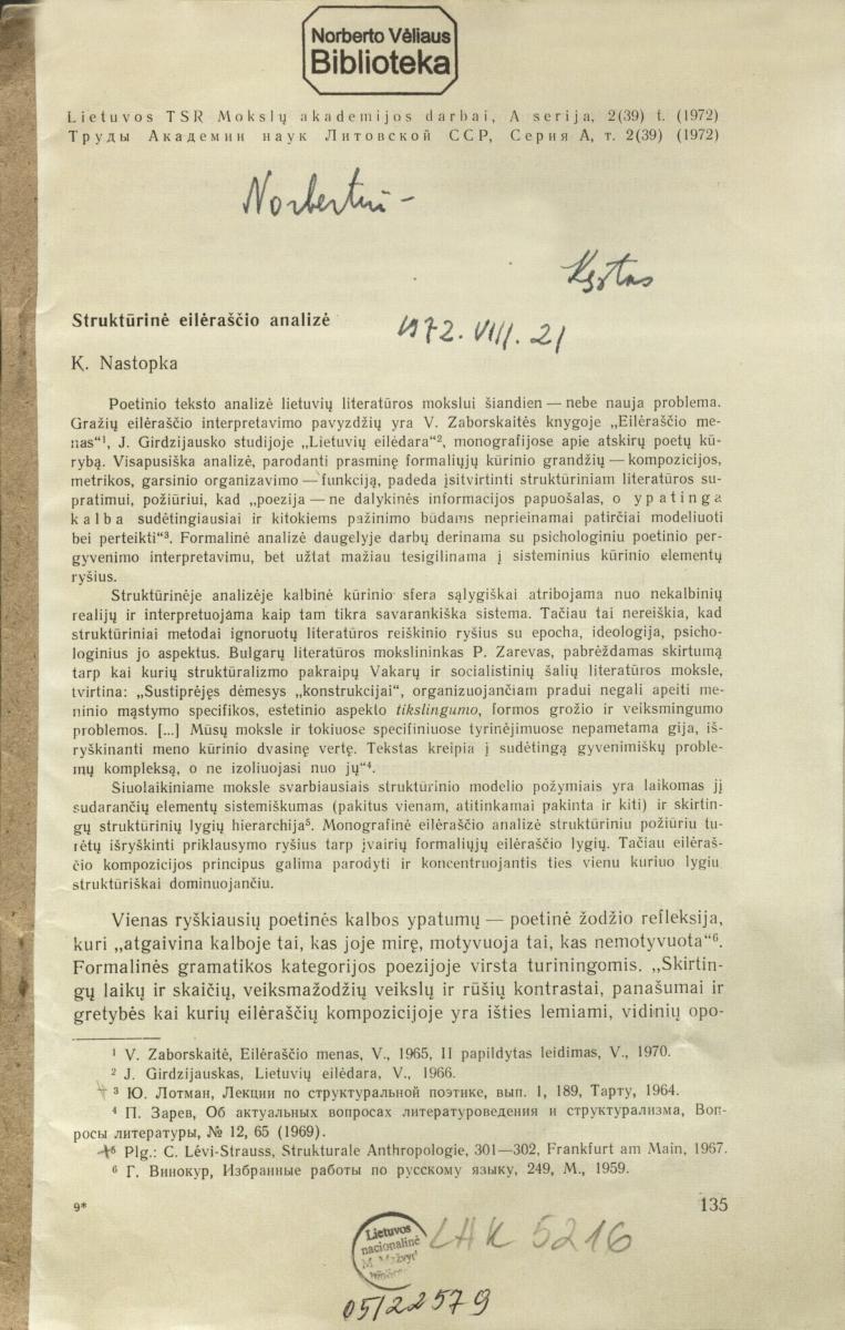 Struktūrinė eilėraščio analizė. Vilnius, 1972.