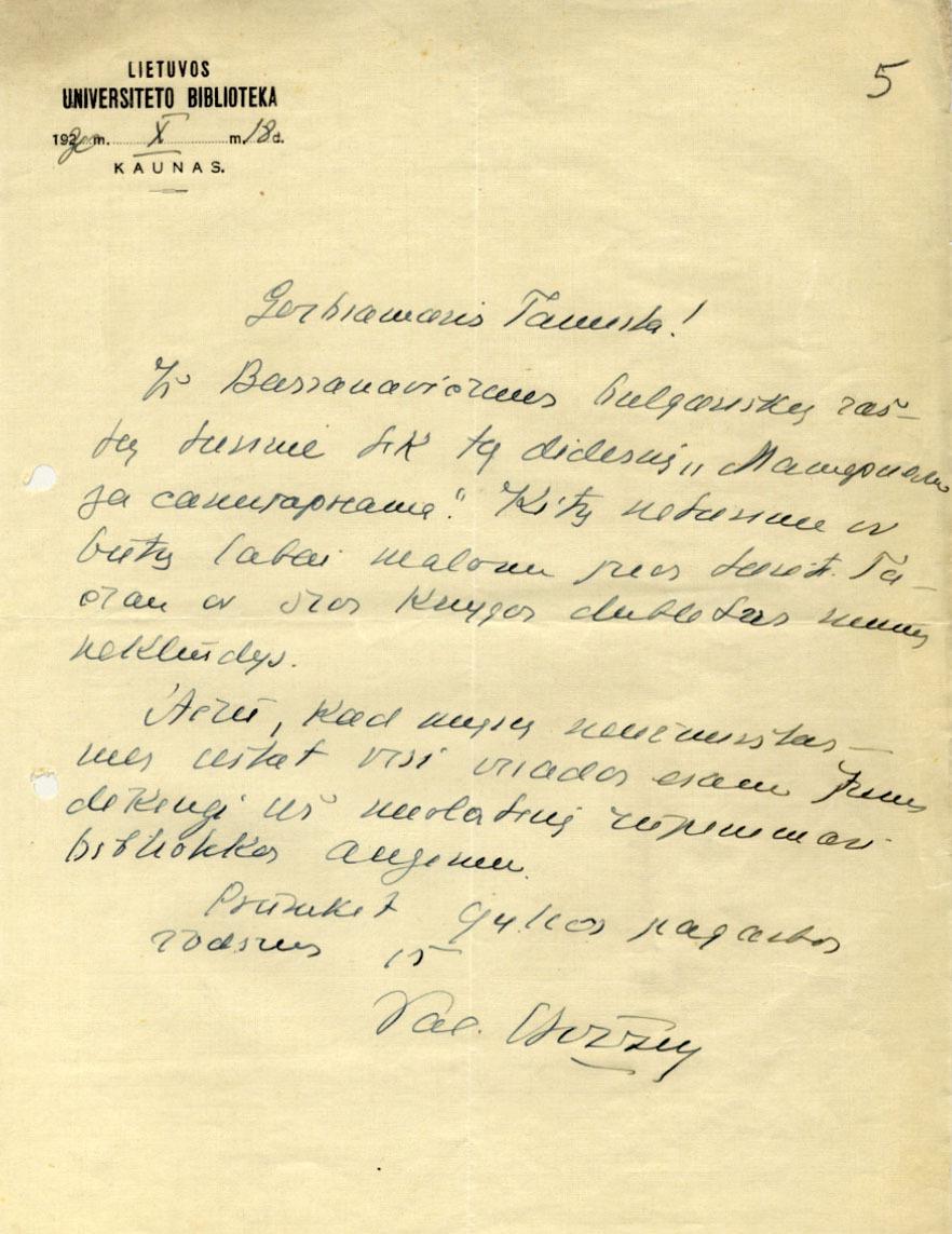 Teisininko prof. V. Biržiškos laiškas P. Klimui. 1930 m., Kaunas.