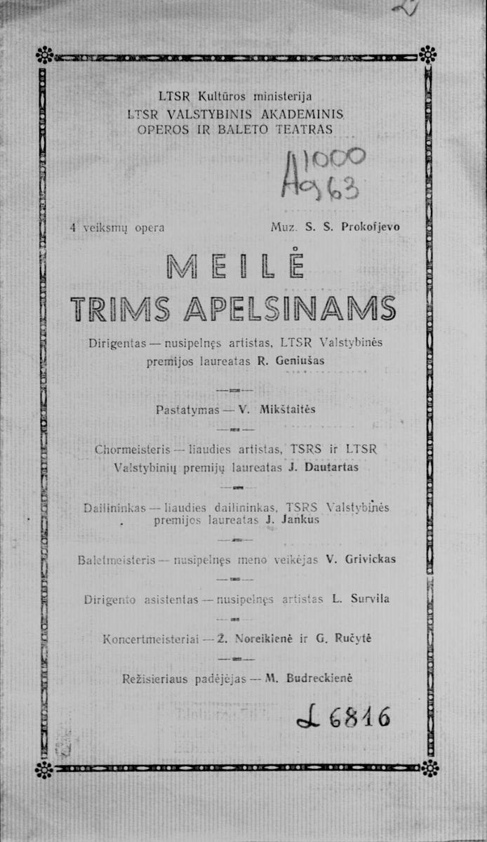 Meilė trims apelsinams : S. Prokofjevo 4-rių veiksmų opera. 1963 m.