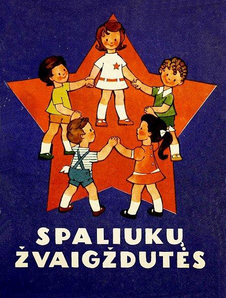 Spaliukų žvaigždutės. Vilnius : Vaga, 1973. 127 p.