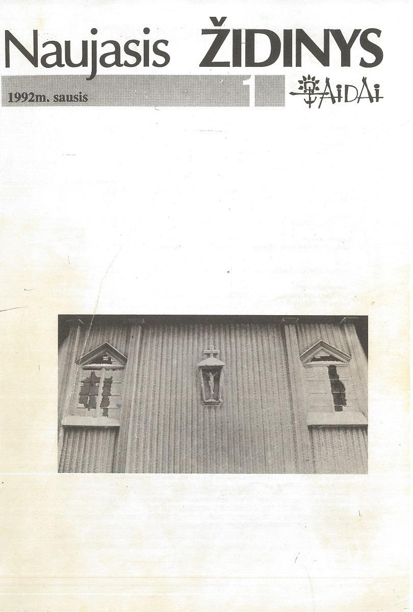 """Pirmojo jungtinio žurnalo """"Naujasis židinys-Aidai"""" numerio viršelis, 1991 m., Nr. 1"""