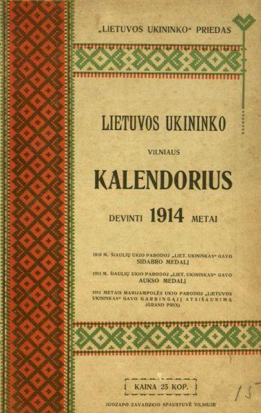 Grinius K. Jaunimo draugijos ir judėjimas kitur // Vilniaus kalendorius: 1914 metams. 1913, p. 93–99.