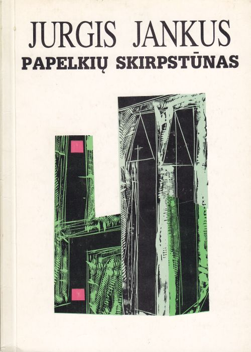 papelkiu_1996.jpg