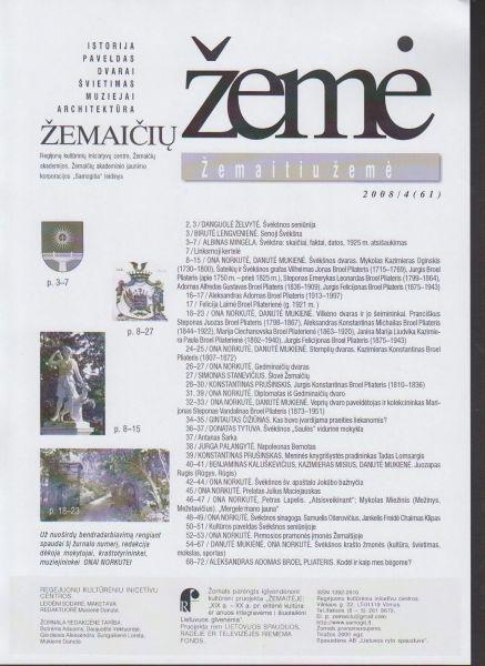 Švėkšnos krašto žmonės. Juozas Budraitis: [trumpai apie J. Budraičio biografiją ir jo vaidmenis kine bei teatre] // Žemaičių žemė. 2008, nr. 4, p. 55–56.
