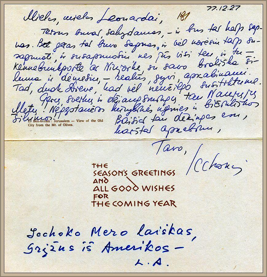 Rašytojo I. Mero padėkos laiškelis L. Andriekui.
