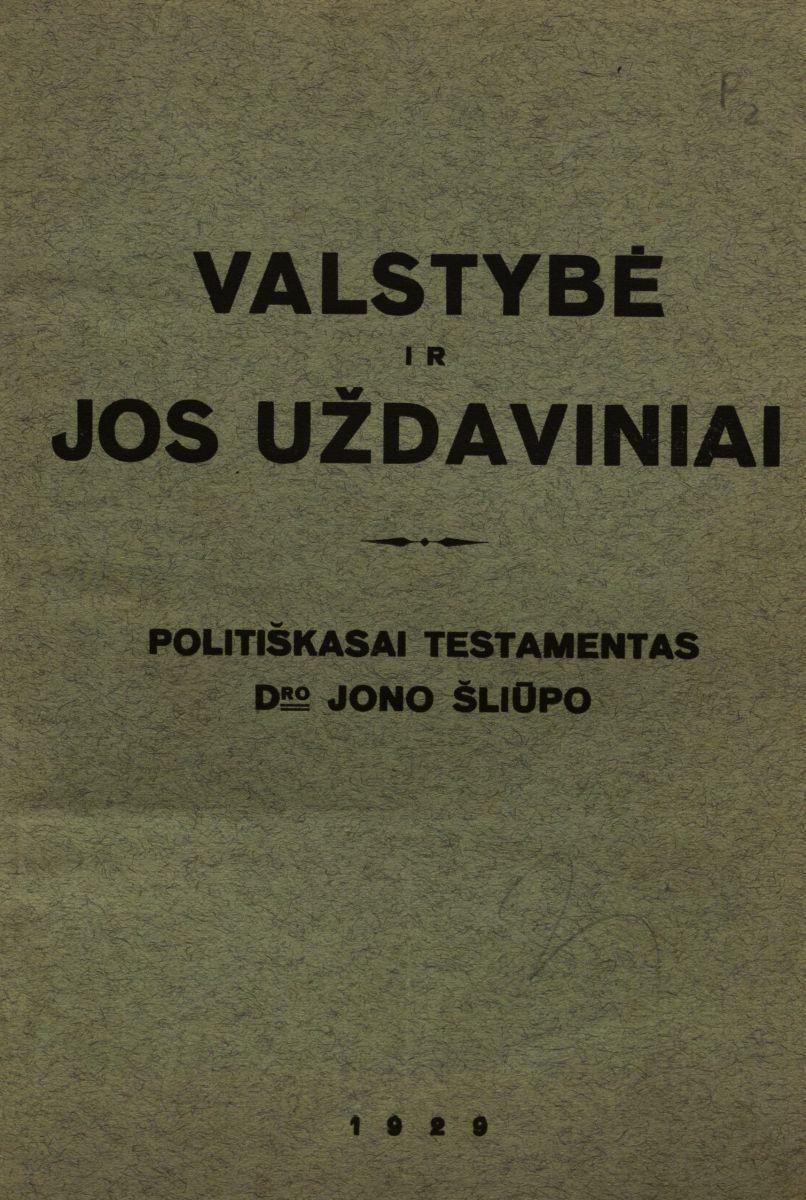 valstybe29.JPG