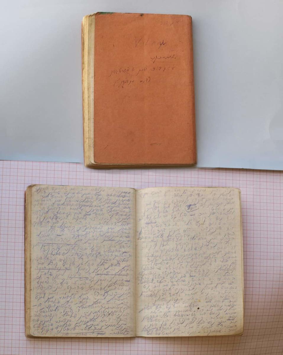 Šmarjahu (Šmerkės) Kačerginskio prisiminimų apie dalyvavimą antinacinėje partizanų kovoje rankraštis