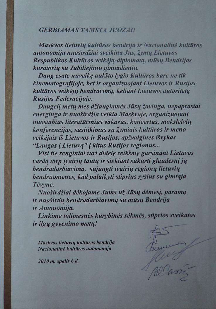 Maskvos lietuvių bendruomenės sveikinimas Juozui Budraičiui gimimo dienos proga. 2010 m. spalio 6 d.