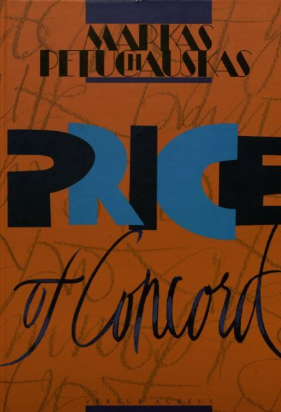 Price of Concord: Memoirs, Portraits of Artists, Interactions of Cultures.