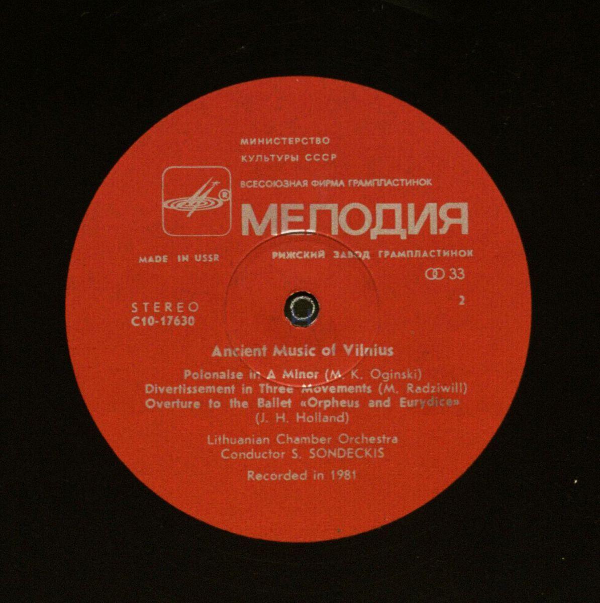 Senoji Vilniaus muzika: Garso įrašas. Vilnius, 1985.