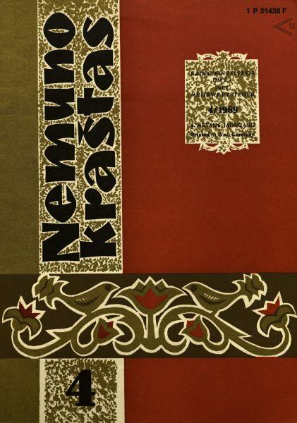 Šaltenytė G. Iš saviveiklos – į didįjį ekraną: [apie J. Budraitį] // Nemuno kraštas. 1969, nr. 4, p. 15–16.
