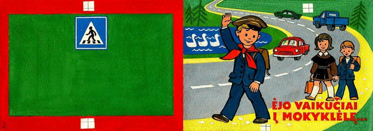 """Iliustracija ir viršelio maketas didaktinių paveikslėlių lankstinukui """"Ėjo vaikučiai į mokyklėlę"""". 1974. Popierius, akvarelė, tušas"""