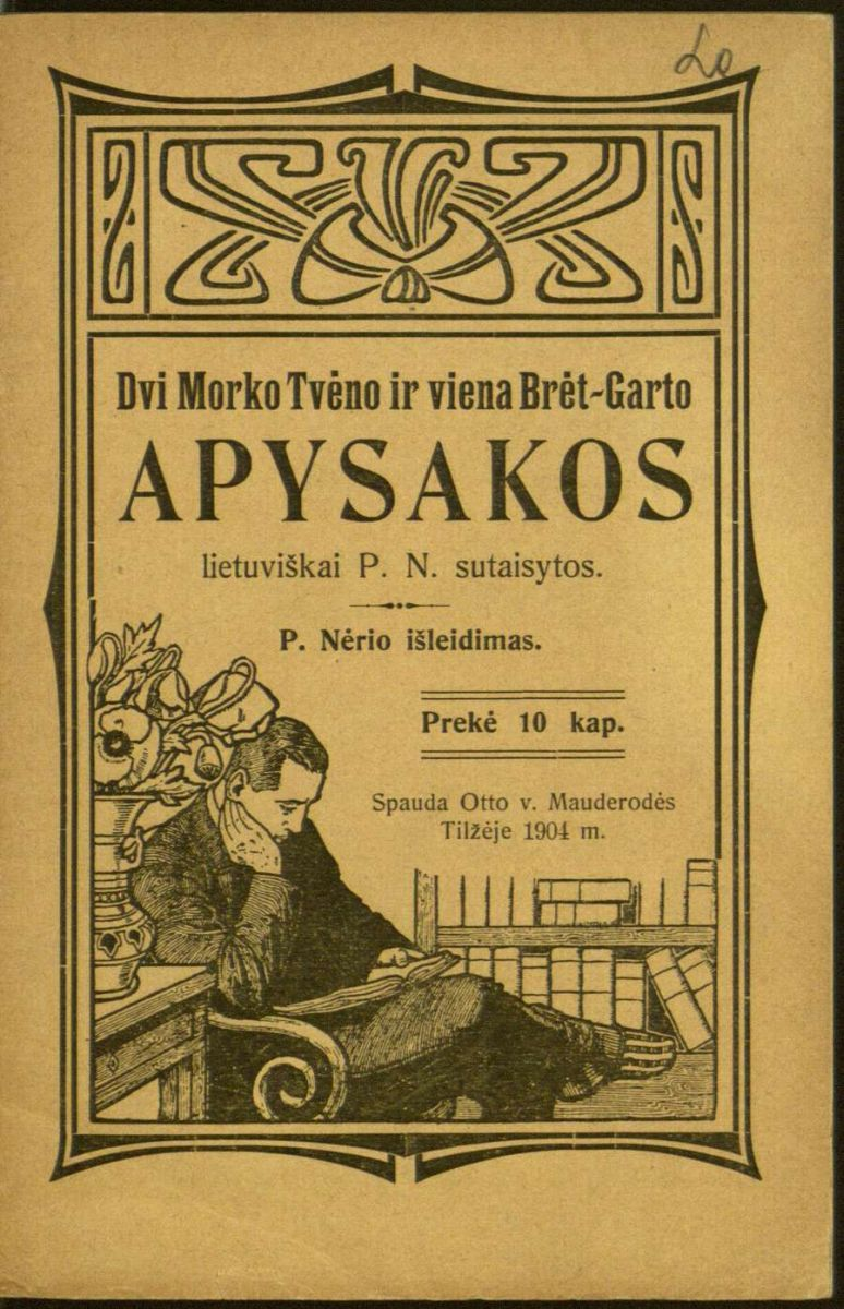 Morko_1904.jpg