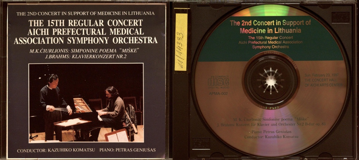 The 2nd concert in support of medicine in Lithuania [Garso įrašas] : the 15th regular concert