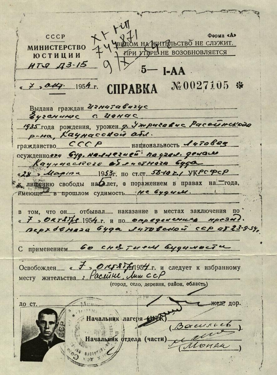 Dokumentas iš sovietų lagerio vadovybės apie E. Ignatavičiaus nuteisimą, kalinimą lageryje ir paleidimą (1953.03.28–1954.10.07).