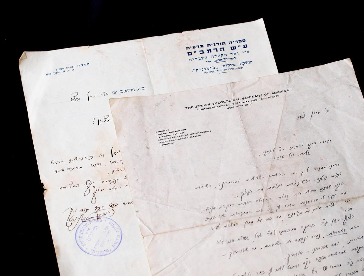 Laiškai Chaiklui Lunskiui iš Palestinos žydų bendruomenės religinės literatūros bibliotekos ir Niujorko žydų teologinės seminarijos.