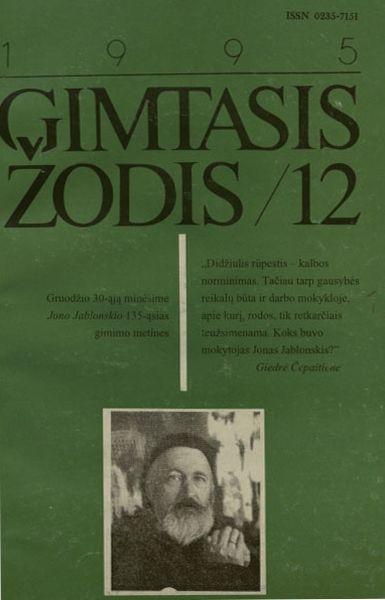"""Barauskaitė J. Viena keleriopai įvardijant, kartojant, svarbiausia nepasakant: B. Radzevičiaus novelės """"Šiąnakt bus šalna"""" analizė // Gimtasis žodis. 1995, nr. 12, p. 13–16."""