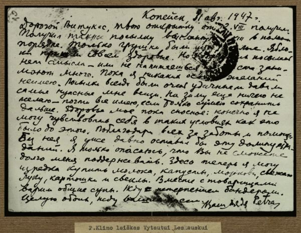 P. Klimo laiškas matematikui, fizikui V. Lesauskiui. 1947 m.