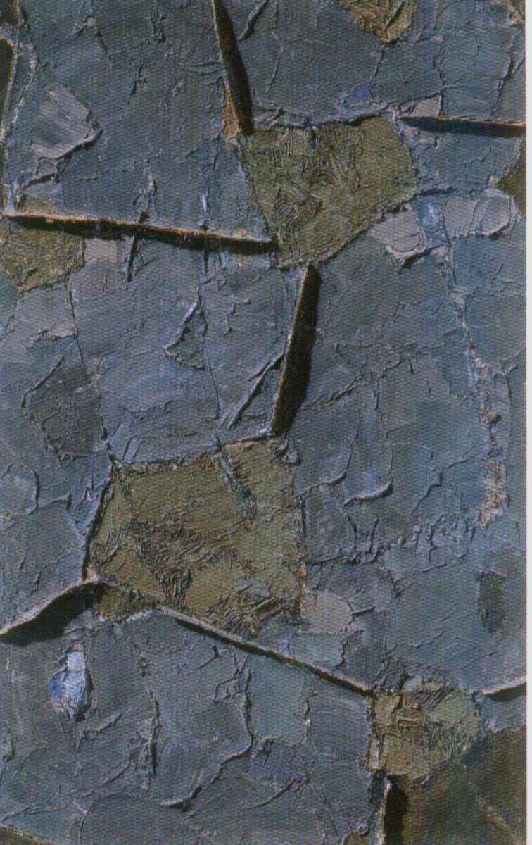 """""""Lacerta"""", 1990"""