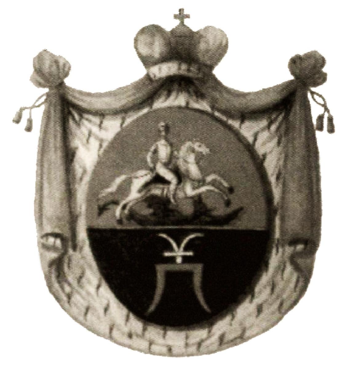 Amžių bėgyje pakitęs Oginskių giminės herbas