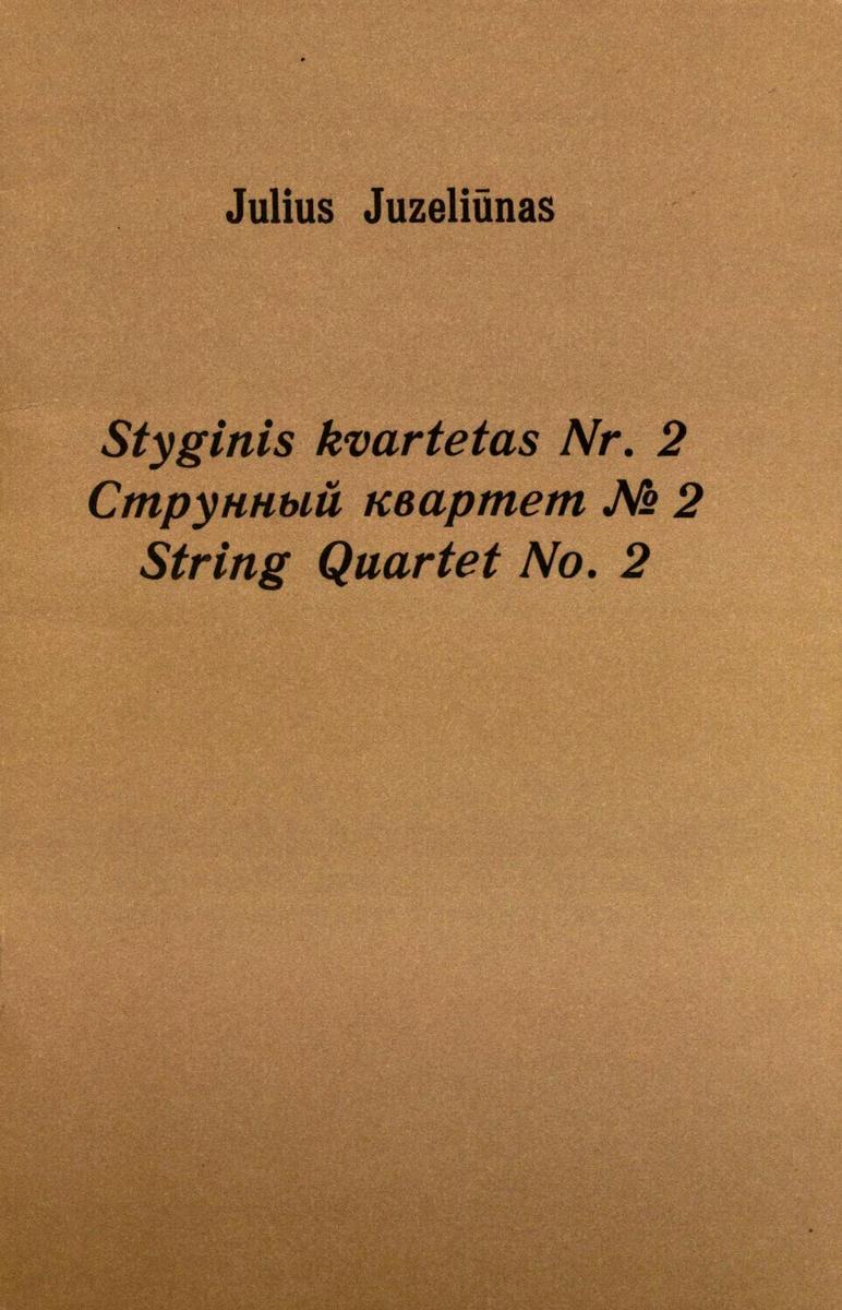 Styginis kvartetas Nr. 2