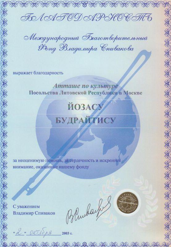 Tarptautinio Vladimiro Spivakovo paramos fondo padėka LR kultūros atašė Rusijoje Juozui Budraičiui už visokeriopą pagalbą. 2003 m. spalio 2 d.