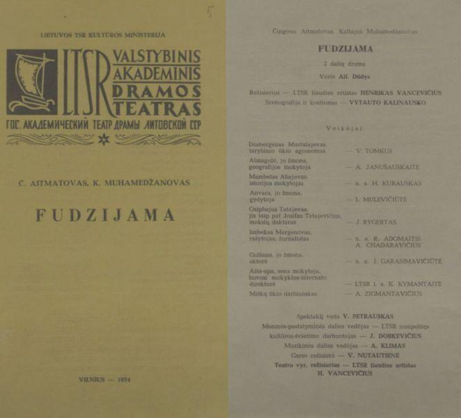 "Spektaklio ""Fudzijama"" programa."